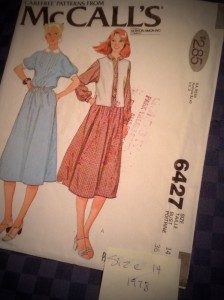 1978 - a little plain for me.  Would have to be short sleeves too and a nice fabric.